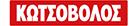 9-customer-logo-kotsovolos