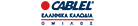 5-customer-logo-ellinika-kalodia