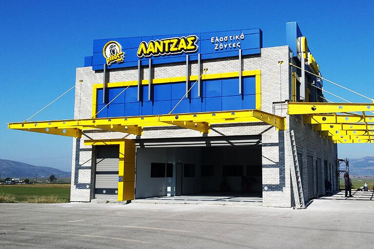 lantzas1